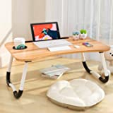 Laptop Desk, Sereey Portable Laptop Bed Tray Table Notebook Stand Reading Holder with Foldable Legs & Cup Slot for Eating Bre