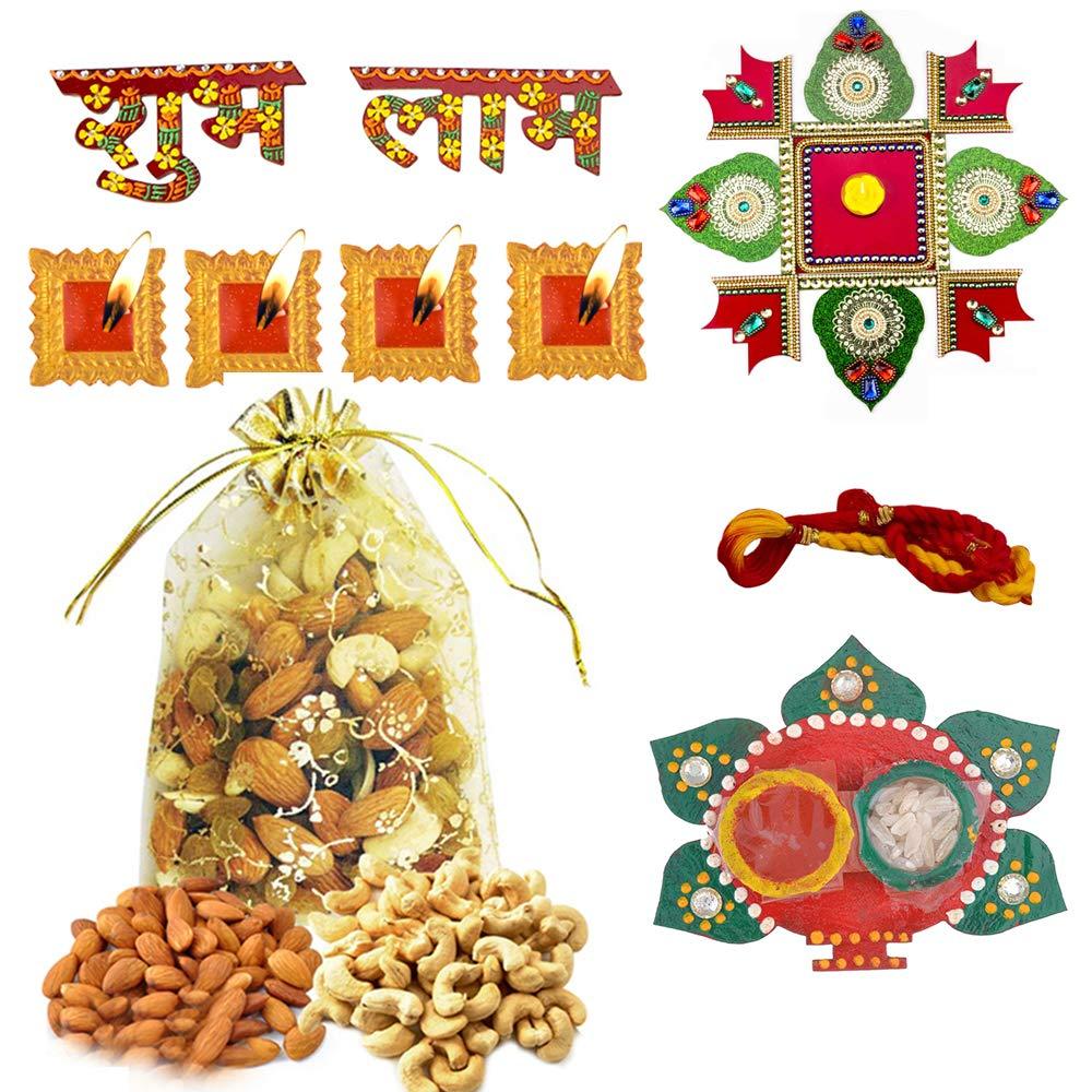 Natures Bounty With Diwali N Bhai Dooj Greetings Bonanza Amazon