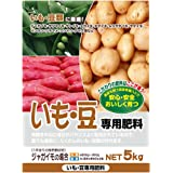 有機入り いも・豆専用肥料 5kg 2袋セット
