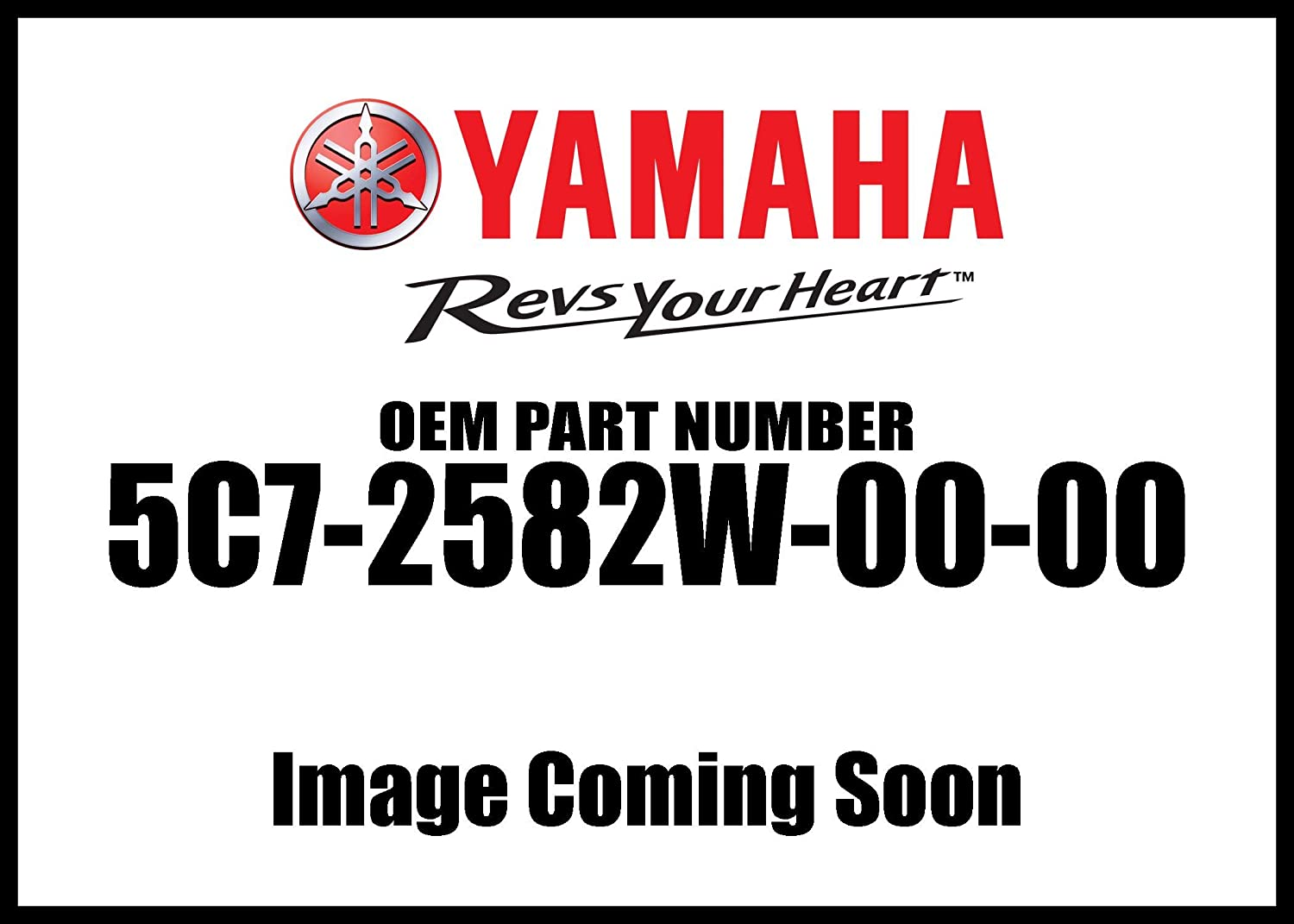 Yamaha 5C7-2582W-00-00 Disk, Rear Brake 2; 5C72582W0000 Made by Yamaha