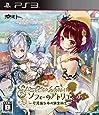 ソフィーのアトリエ ~不思議な本の錬金術士~ - PS3