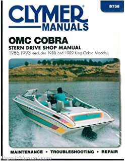 OMC Cobra Stern Drive Shop Manual, 1986-1993 (Includes 1988