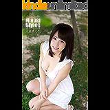 犬童美乃梨 MINORI Styles 白い花が咲いていた: 450pages or more