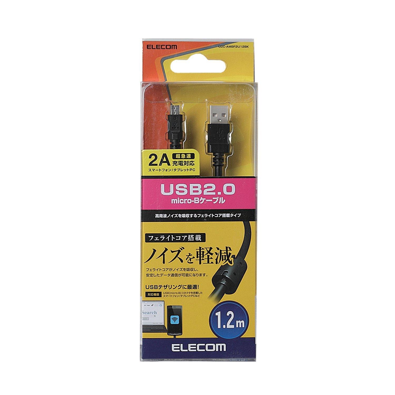 With Elecom ferrite core 2A corresponding microUSB cable 1.2m U2C-AMBF2U12BK