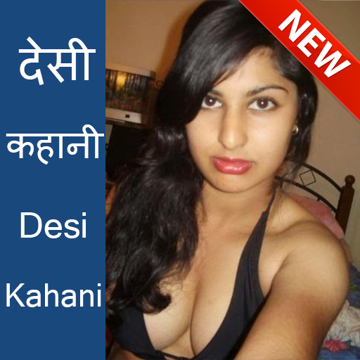 Letest hindi sexy story