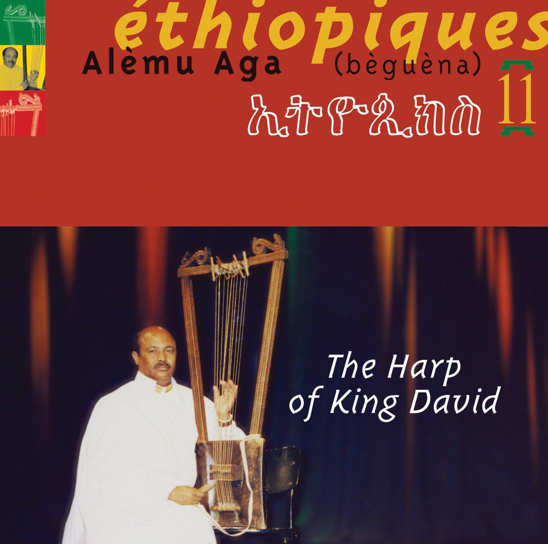 Ethiopiques Vol. Ranking TOP2 Milwaukee Mall 11