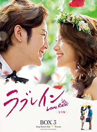 LOVE RAIN BOX3(5DVD)(+BOOKLET): Amazon ca: CAST: JANG GUNSUK