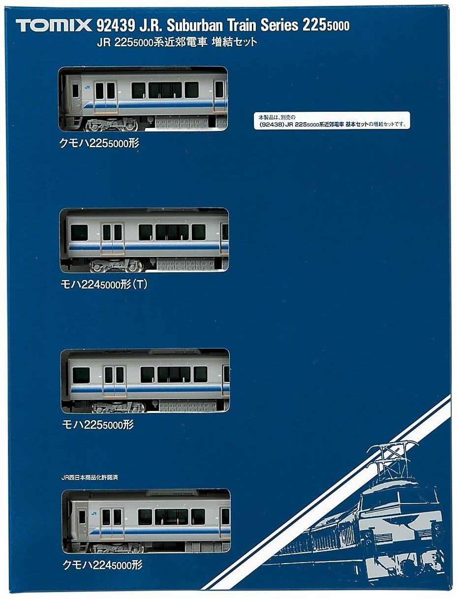 TOMIX Nゲージ 225 5000系 増結セット 92439 鉄道模型 電車 B0064YO38Q