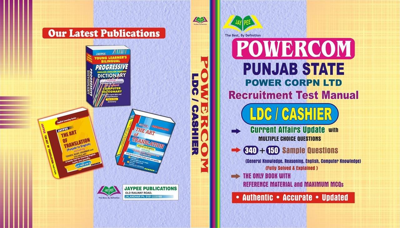 Buy Punjab State Power Corp Ltd LDC/Cashier Recruiment Test Manual
