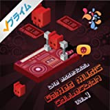 The Essential Games Music Collection Vol.1