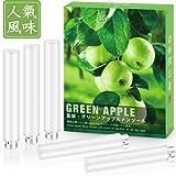 FLEVO 互換 フレーバーカートリッジ グリーンアップルメンソール 5個入り (ホワイト)