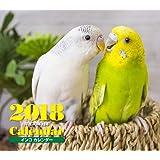 2018年ミニカレンダー インコ ([カレンダー])
