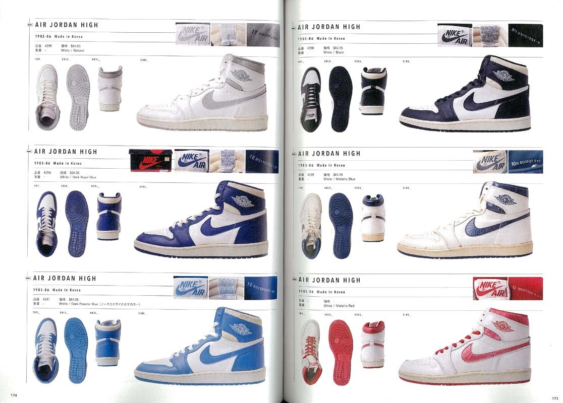 uk availability cad1f d5ba9 Nike Chronicle Deluxe 1971-1980s Amazon.it none Libri in alt