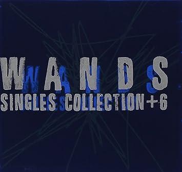 wands 復活
