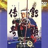 鶴姫伝奇 [DVD]