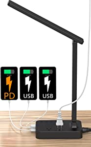 Drevet LED Desk Lamp with USB-C PD Fast Charger, 2 USB-A Charging Ports and 2 AC Power Outlet, 3 Color Model, 3 Level Brightness, Touch Dimmer Control,1h Timer, Memory Function,Eye-Caring Office Lamp