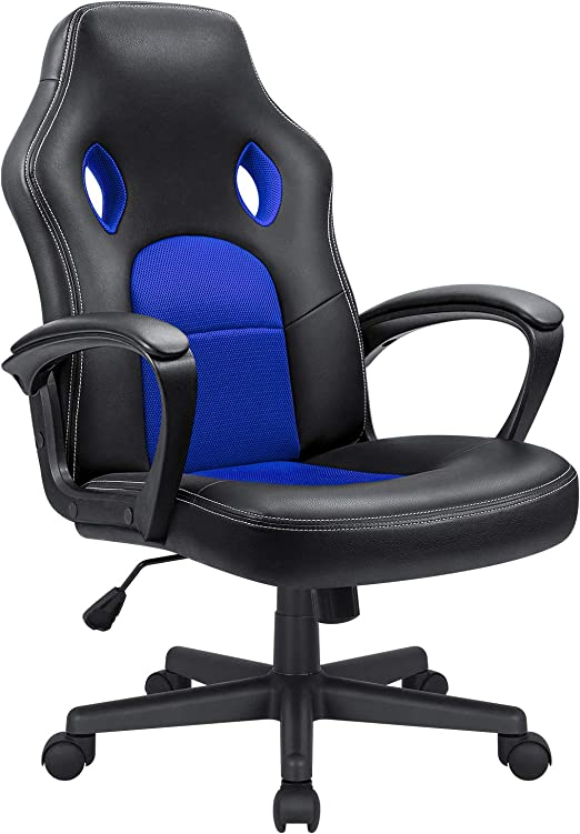 KaiMeng Office Gaming Chair