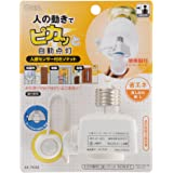 OHM 人感センサー付きソケット [品番]04-7034 PIR505C-B