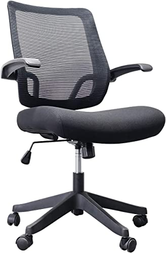 Qwork Office Chair Ergonomic Desk Chair