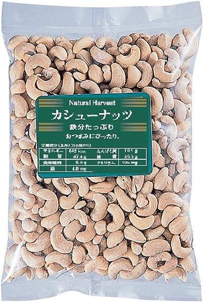 共立食品カシューナッツ500g