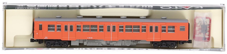 Kato 60742 KIHA 35 Powered Metropolitan Livery