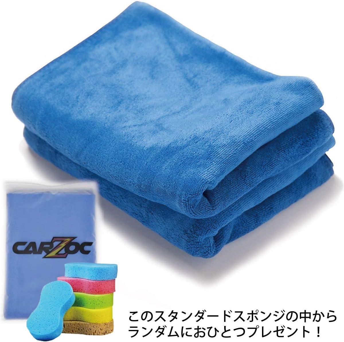 【 CARZOC 】 最優秀賞受賞 マイクロファイバー 超吸水 タオル