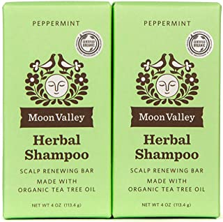 product image for HERBAL SHAMPOO BAR (2PACK) - PEPPERMINT TEA TREE