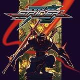 Strider - PS4 [Digital Code]