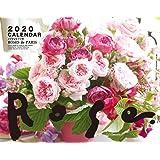 2020カレンダー ローズ パリのバラ ([カレンダー])