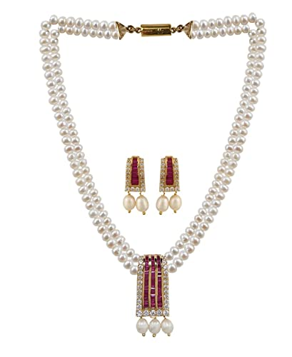 ab92056c410 Buy Traditional Pearl Necklace Set Online at Low Prices in India ...