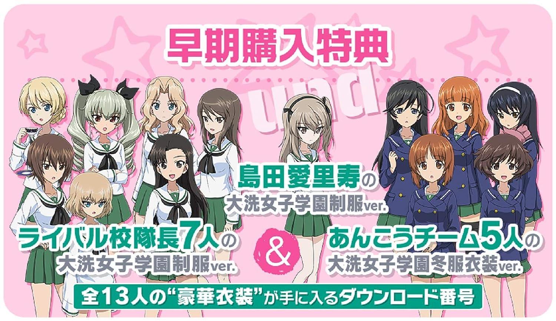 Amazon ガールズ パンツァー ドリームタンクマッチdx 乙女のたしなみ