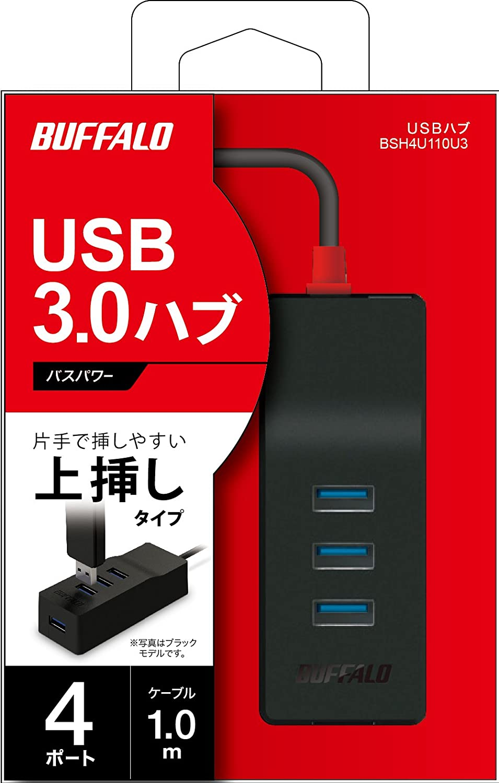 BUFFALO USB3.0 上挿し 4ポートバスパワーハブ ブラック BSH4U115U3BK