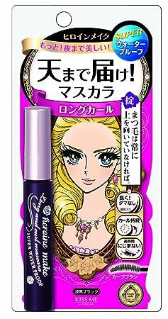 6 X Isehan Kiss Me heroine make Mascara Long Curl SUPER WATER PROOF Mascara 01 Jet Black 6g by Ise half