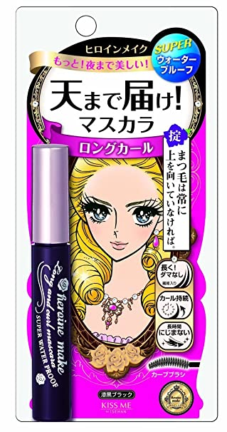 HEROINE MAKE Long and Curl Mascara Super WP 01 Jet Black