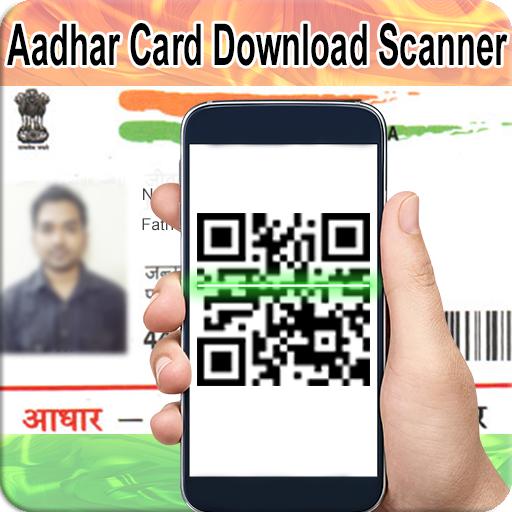 Aadhaar Card Qr Code Scanner