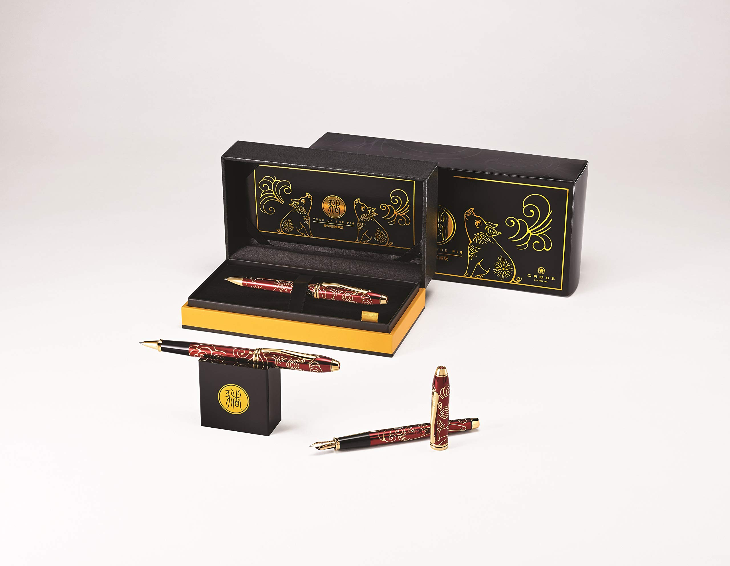 Cross 2019 Year Of The Pig Special-Edition Rollerball Pen (AT0045-55) by Cross (Image #5)