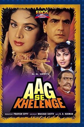 Amazoncom Aag Se Khelenge Jeetendra Anil Kapoor