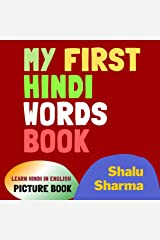 My First Hindi Words Book. Learn Hindi in English. Picture Book: First Hindi Words for Bilingual Babies and Toddlers (Hindi for Kids Book Book 3) (English Edition) Edición Kindle