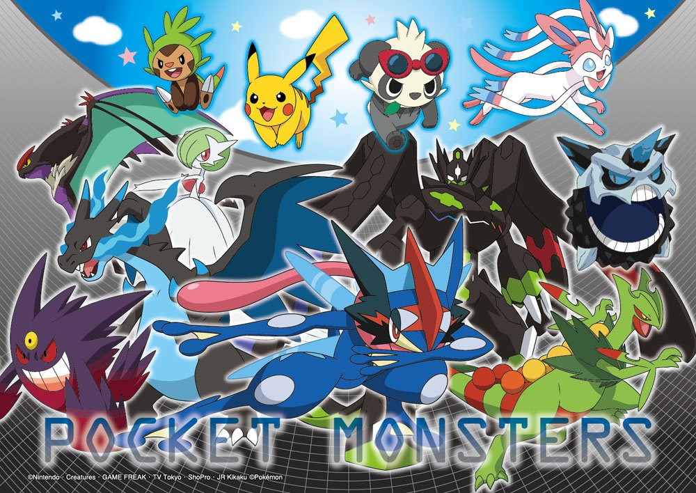 100-piece jigsaw puzzle Pokemon XY & Z glitter! Pokemon Battle GO! Large piece (18.2x25.7cm)