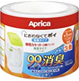 Aprica (アップリカ) 紙おむつ処理ポット におわなくてポイ 消臭タイプ 専用カセット 微香3個パック 09125 「消臭」・「抗菌」・「防臭」可