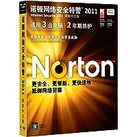 诺顿网络安全特警2011(3用户 2年免费升级)
