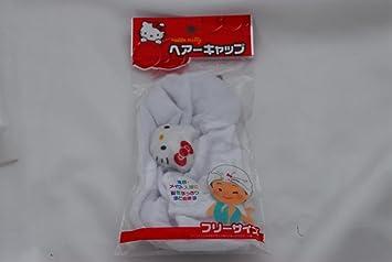 b31b0e20d Amazon.com: Hello Kitty Hair Cap/ Shower Cap/ Turban: Baby