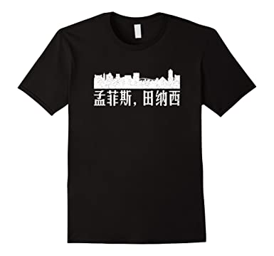Mens Chinese Calligraphy USA Memphis, Tennessee T-Shirt 2XL Black