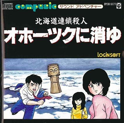 """Les jeux d'aventure (dont les """"point'n click"""" et les """"Visual Novel"""")  714cUBic6CL._AC_SX425_"""