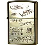 ZIPPO(ジッポー) ライター ロゴ 両面エッチング