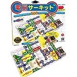 電脳サーキット500 【国内正規代理店】日本語実験ガイド付き 電気や電子回路の仕組みが学べるおもちゃ Elenco SC-500
