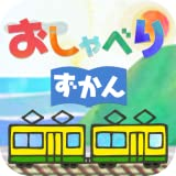 [DX] Talking Kids Dictionary - All Ride Version -