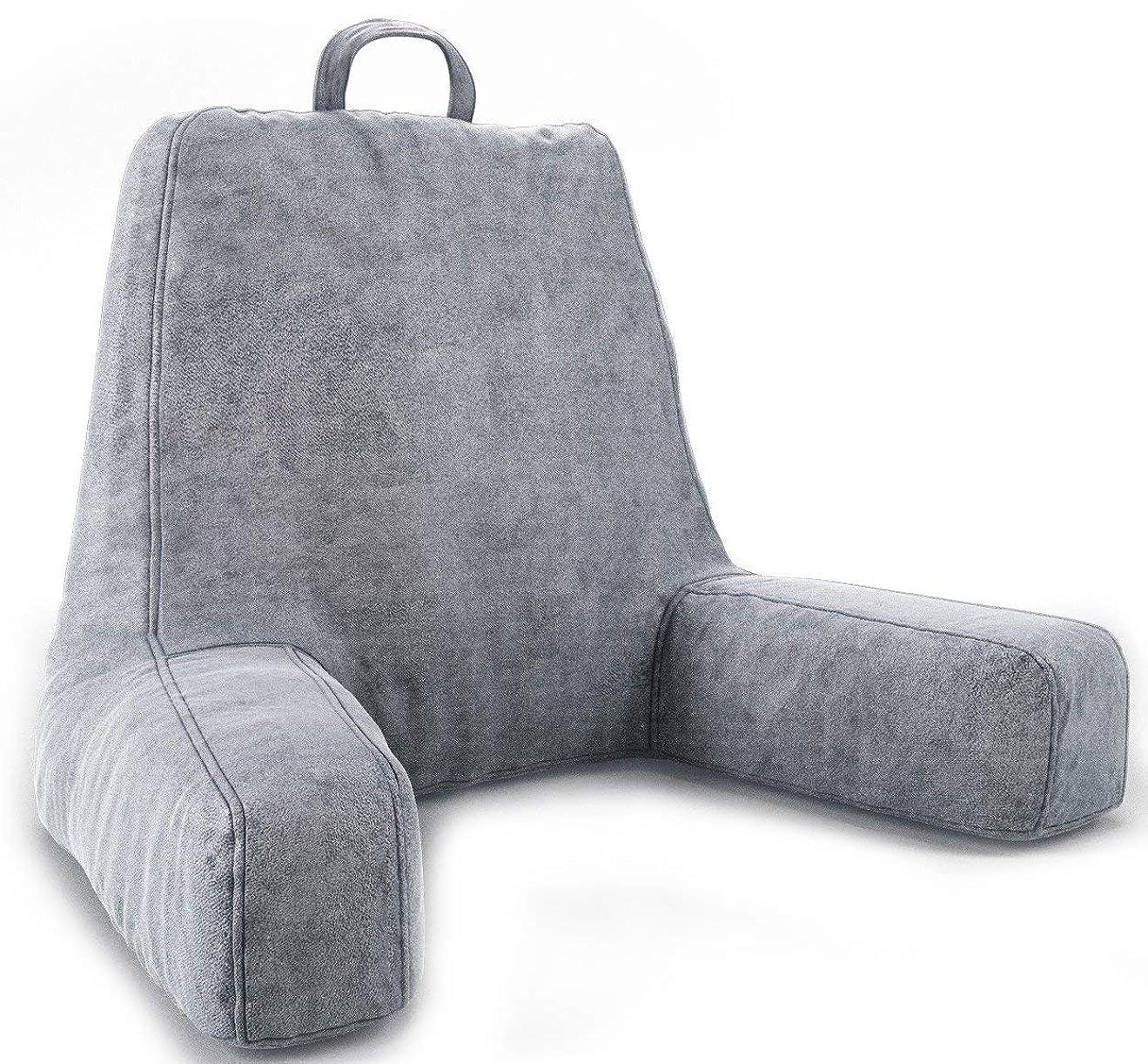 鮫はさみスムーズにComfySure ベットレスト 読書とテレビ枕 アームレスト付き - 大きな断片メモリーフォームクッション 妊婦用 - 腰部 尾骨 下背 首 頭をサポート 14