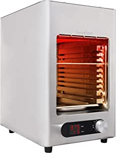 Ivation Electric Infrared Steak Grill | Indoor/Outdoor Broiler Oven with LED Display, Time/Temperature Knob, Grill Plate, Retriever Tool/Bottle Opener, Drip Tray & Carry Case | Heats Up to 1500°F Fast