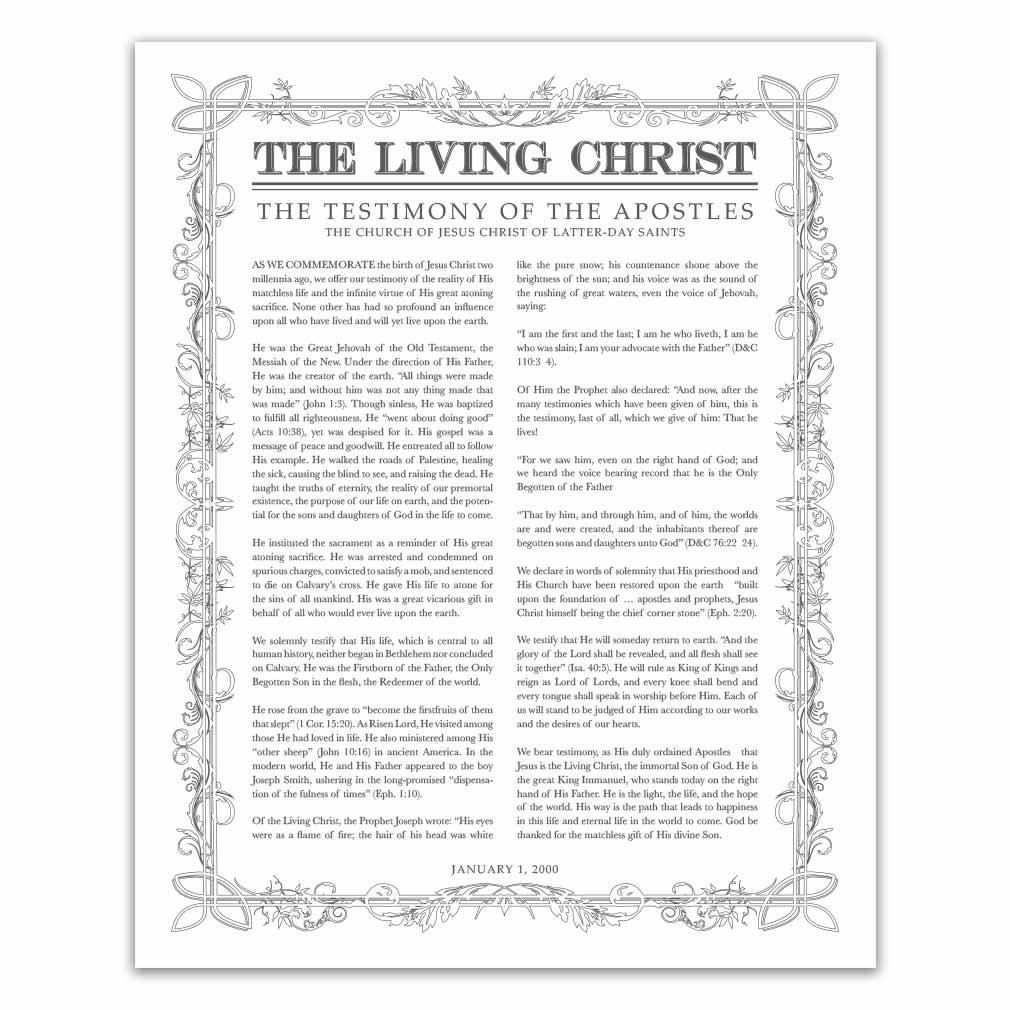Amazon com: LDS Leaf Outline Style Living Christ Poster